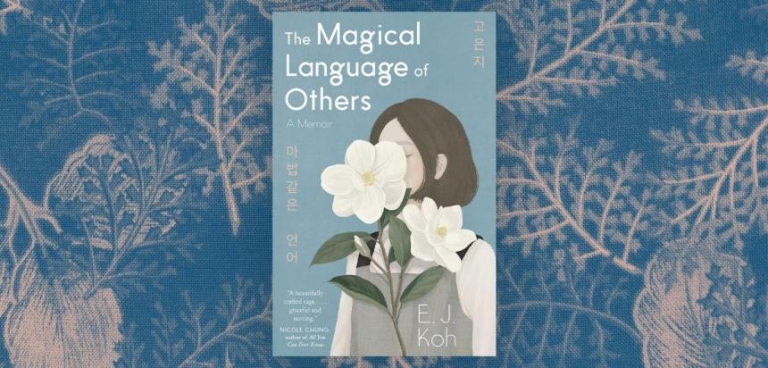 koh magical language