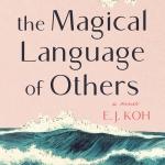 E. J. Koh Book Cover
