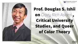 Photo of Douglas S. Ishii